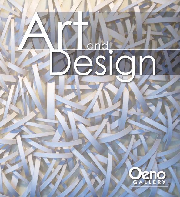 Art&Designcover2014